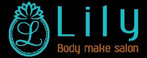 Body make salon Lily(ボディーメイクサロンリリィ)